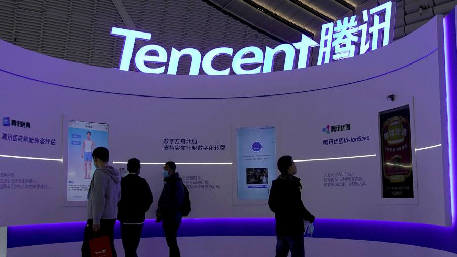 Rencana Tencent untuk Indonesia menandai gelombang pusat data Asia